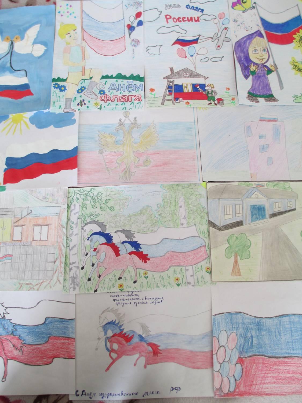 Конкурс рисунка на день российского флага